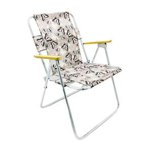 Piknik Sandalyesi Kelebek Desenli