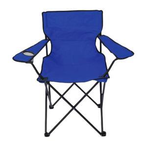 Kamp Sandalyesi Lacivert