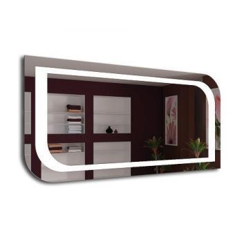 Dibanyo ledli Sensörlü Ayna 120x50 cm