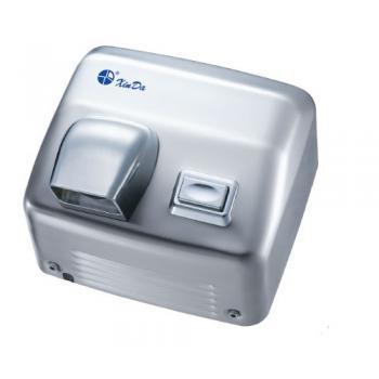 Kında El Kurutma Makinası GSQ250C
